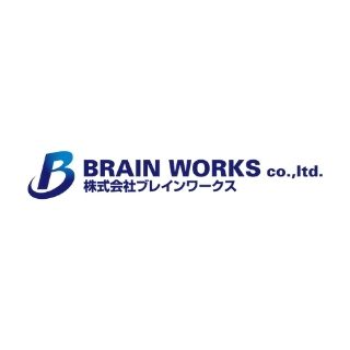 株式会社ブレインワークス